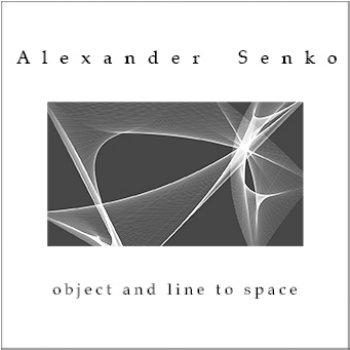Alexander Senko